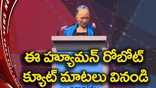 Robot Sophia in WCIT 2018 at Hyderabad Humanoid robot Sophia is a s...