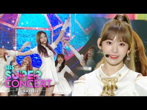 IZ ONE - Violetaㅣ아이즈원 - 비올레타 [SBS Super Concert In Gwangju Ep 1]