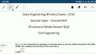 Mpsc ae exam