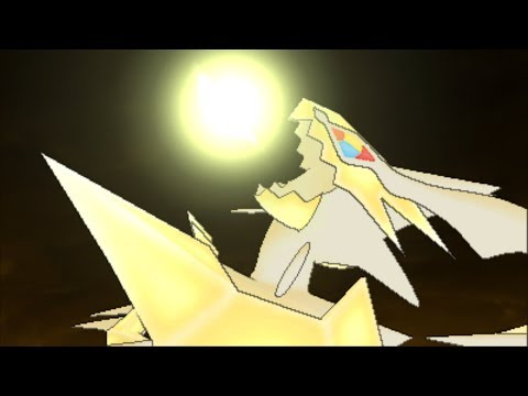 The Power of Ultra Necrozma Revealed in Pokémon Ultra Sun and Pokémon Ultra Moon!