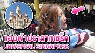 พี่พายร้องไห้ อยากเจอเชร็ค UNIVERSAL STUDIO SINGAPORE!! Ep.2 | DEKLEN