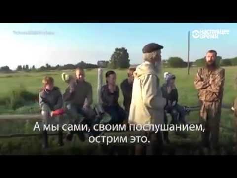 православный лагерь для знакомства