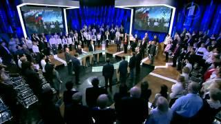 Севастополь - Наш гимн - Гимн России !!!