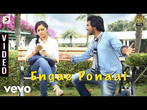 Jeeva - Engae Ponaai Video | Vishnu, Sri Divya | D. Imman