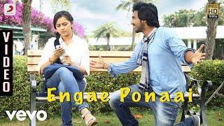Jeeva - Engae Ponaai Video | Vishnu, Sri Divya | D. Imman