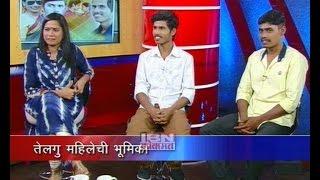 talk time with pradeep salya and suman akka from sairat