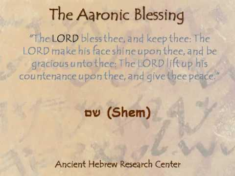 The Aaronic Blessing Part 1 of 5