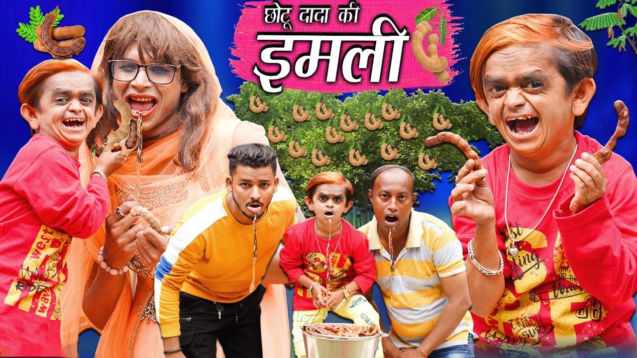 CHOTU DADA CHATNI WALA   छोटू दादा चटनी वाला   Khandesh Hindi Comedy   Chhotu Comedy Video