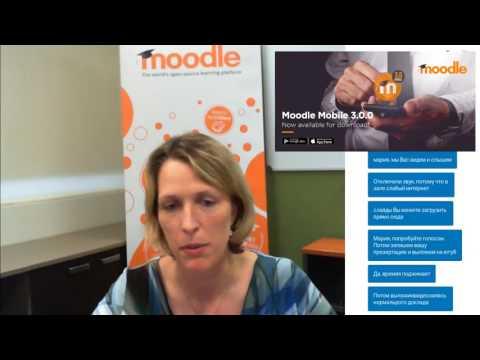 Marina Glancy  Выступление представителя Moodle Pty Ltd