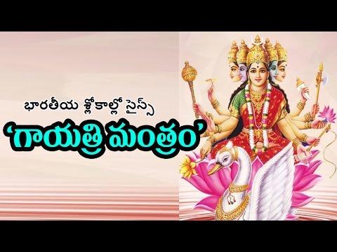 Sandhyavandanam Kannada Pdf