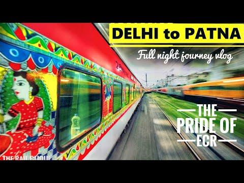 """भारत की सबसे सुंदर """"राजधानी एक्सप्रेस"""" का तेज़ रफ़्तार सफ़र • PATNA RAJDHANI EXP"""