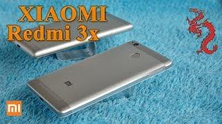 xIAOMI Redmi 3X// Внешний вид и сравнение с Redmi 3s