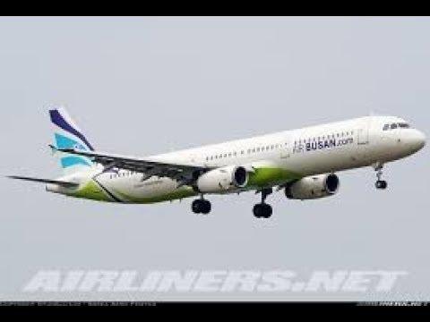 [LIVE] P3DV4 AIR BUSAN A320 KOREA TRIP 釜山航空 韓國國內線 BX715 RKTN-RKNY-RKTU-RKJJ