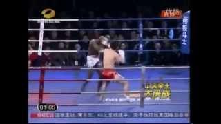 Video WLF K.O!!! shaolin chinese kung fu k.o us champion muay thai download MP3, 3GP, MP4, WEBM, AVI, FLV Juni 2018
