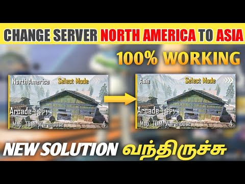 How To Change Server in Pubg lite Tamil | NORTH AMERICA TO ASIA | @SPIDY TAMIZHA