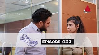 Neela Pabalu - Episode 432 | 07th January 2020 | Sirasa TV Thumbnail