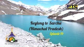 Spiritual Journey of The Turban Traveller | EP 19 | Keylong to Sarchu | PTC Punjabi
