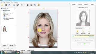 Программа Фото на документы  - обзорное видео | Pro100 Polezno