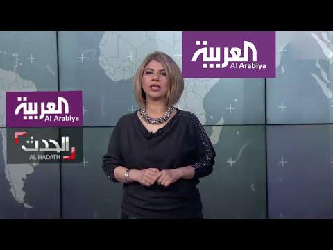 تغطية قناتي العربية والحدث تخطف المشاهد الإيراني وتربك النظام  - نشر قبل 2 ساعة