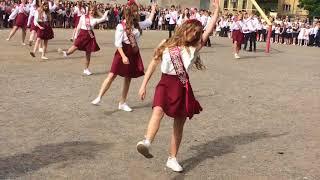 Bogdan High School Dance HD