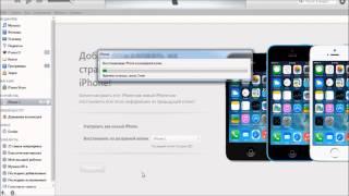видео iPhone 4s на iOS 9