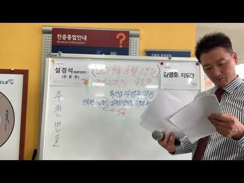 2019년 5월 19일광명20회차일요경주13R~15R경주분석