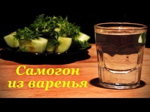 рецепт самогона из варенья без добавления сахара