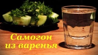 видео Рецепт самогона из старого компота в домашних условиях
