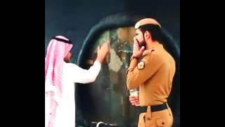 hajr e aswad black stone hajar kaaba arabic الحجر الأسود al ḥajar al aswad