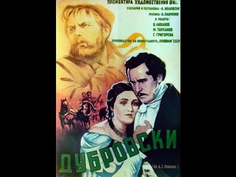 «Евгений Онегин» - Александр Пушкин аудиокнига — слушать