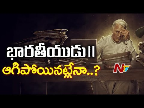 Major fight between director Shankar and Lyca Productions over budget? | Indian 2 | Box Office | NTV