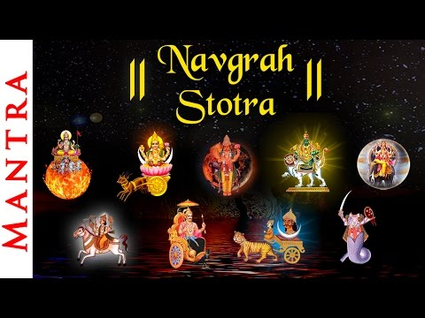 Navagraha Stotra | Mantra for all Nine Planets - with Sanskrit & English Lyrics | Bhakti Songs