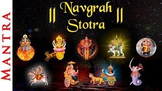 Navagraha Stotra | Mantra for all Nine Planets - with Sanskrit & English Lyrics | Bhakti Songs