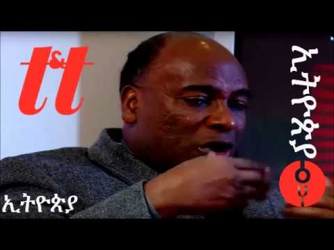 T&T: The real reason why Oromo Activists attacked Professor Haile Larebo