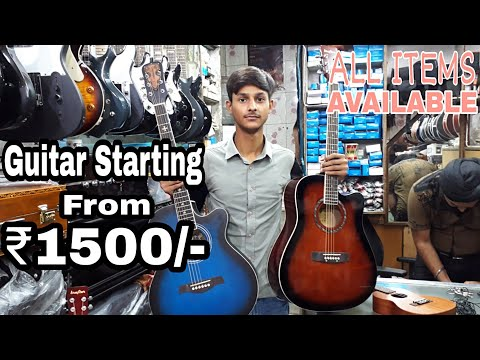Buy Guiters In Cheap [Piano, Drum, Harmonium] | Musical Instruments Market | Delhi