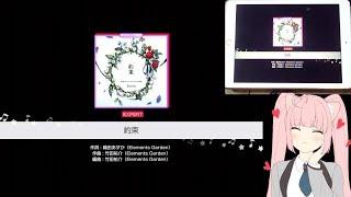 「バンドリ」BanG Dream! : 約束 (Yakusoku) [Expert] (w/handcam)