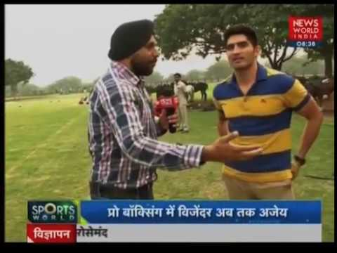 NWI Exclusive Interview With Champion Boxer Vijender Singh