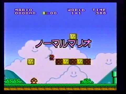 Gametech Video VHS Japan: Super Mario All-Stars cheats and tips