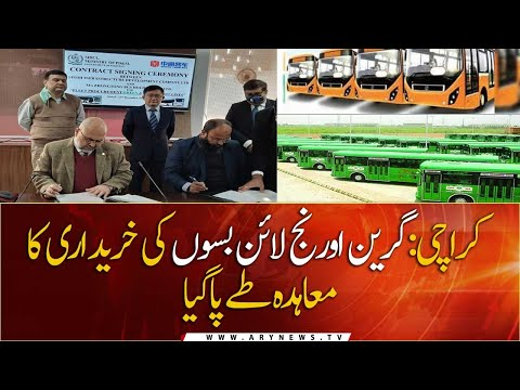Pakistan signs procurement deal for Green Line project buses