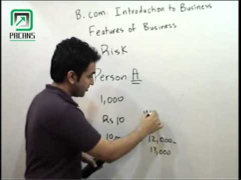 feature of business 2