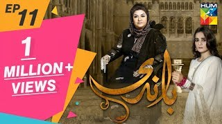 Baandi Episode #11 HUM TV Drama 30 November 2018