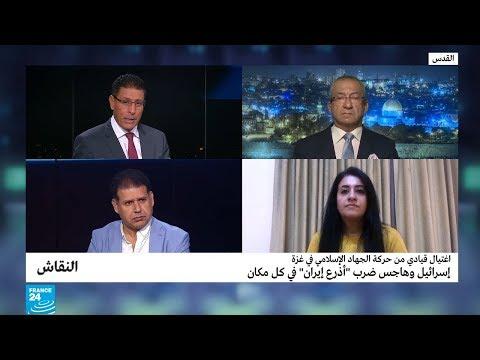 إسرائيل وهاجس ضرب -أذرع إيران- في كل مكان  - نشر قبل 2 ساعة