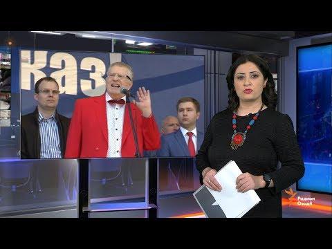 Ахбори Тоҷикистон ва ҷаҳон (16.10.2019)اخبار تاجیکستان .(HD)