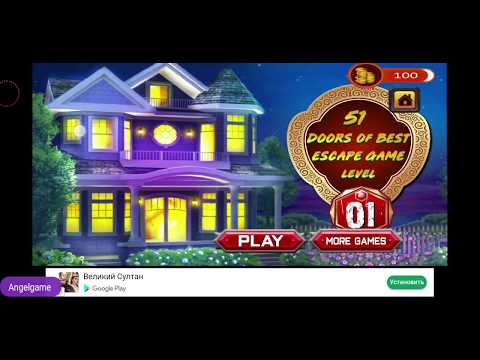51 Doors Escape Game 2019 Level 1 Walkthrough