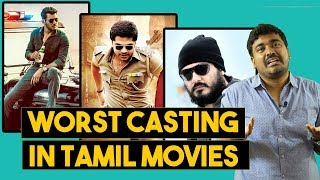 Top 10 Worst Casting Decisions in Tamil Movies Part 1 Cinema Kichdy