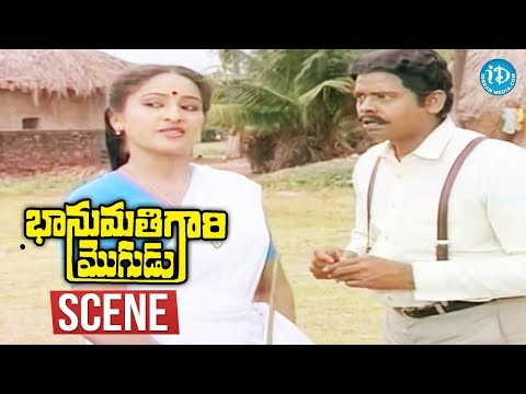 Bhanumathi Gari Mogudu Scenes - Balakrishna Keeps Sign On Vijayashanti's Documents || Ashwini