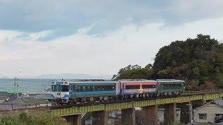 【走行動画】H30/11/25(日)予讃海線ネタ祭り  アイランド・2000系乗り入れ
