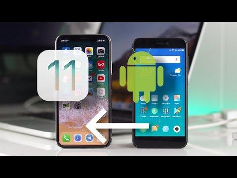Перейти с Android на iPhone — ЭТО ЛЕГКО!