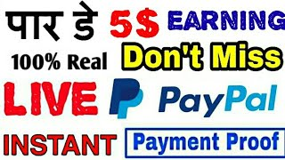 Best Earning App 2019 live payment proof  | Online Earning | life time Earning Apps