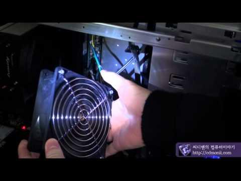 Nidec BETA V Cooler 120mm 38T Crazy Sound Fan